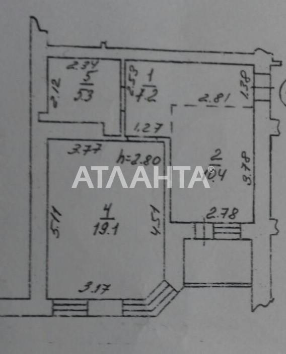 Продается 1-комнатная Квартира на ул. Вильямса Ак. — 44 000 у.е. (фото №8)