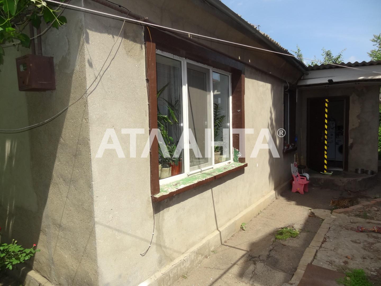 Продается Дом на ул. Пилотная (40-Летия Влксм) — 60 000 у.е.