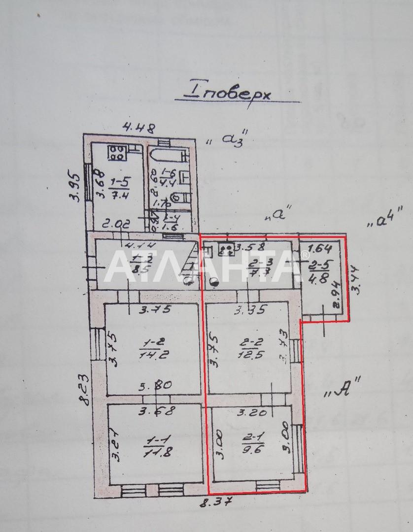 Продается Дом на ул. Пилотная (40-Летия Влксм) — 60 000 у.е. (фото №5)