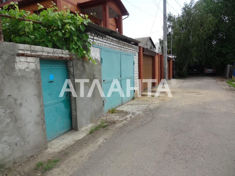Продается Дом на ул. Пилотная (40-Летия Влксм) — 60 000 у.е. (фото №13)
