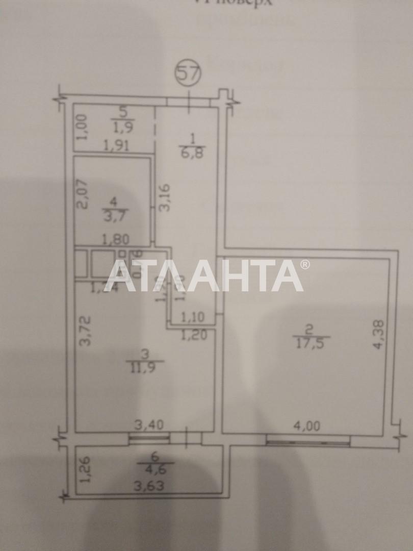 Продается 1-комнатная Квартира на ул. Среднефонтанская — 50 000 у.е. (фото №15)