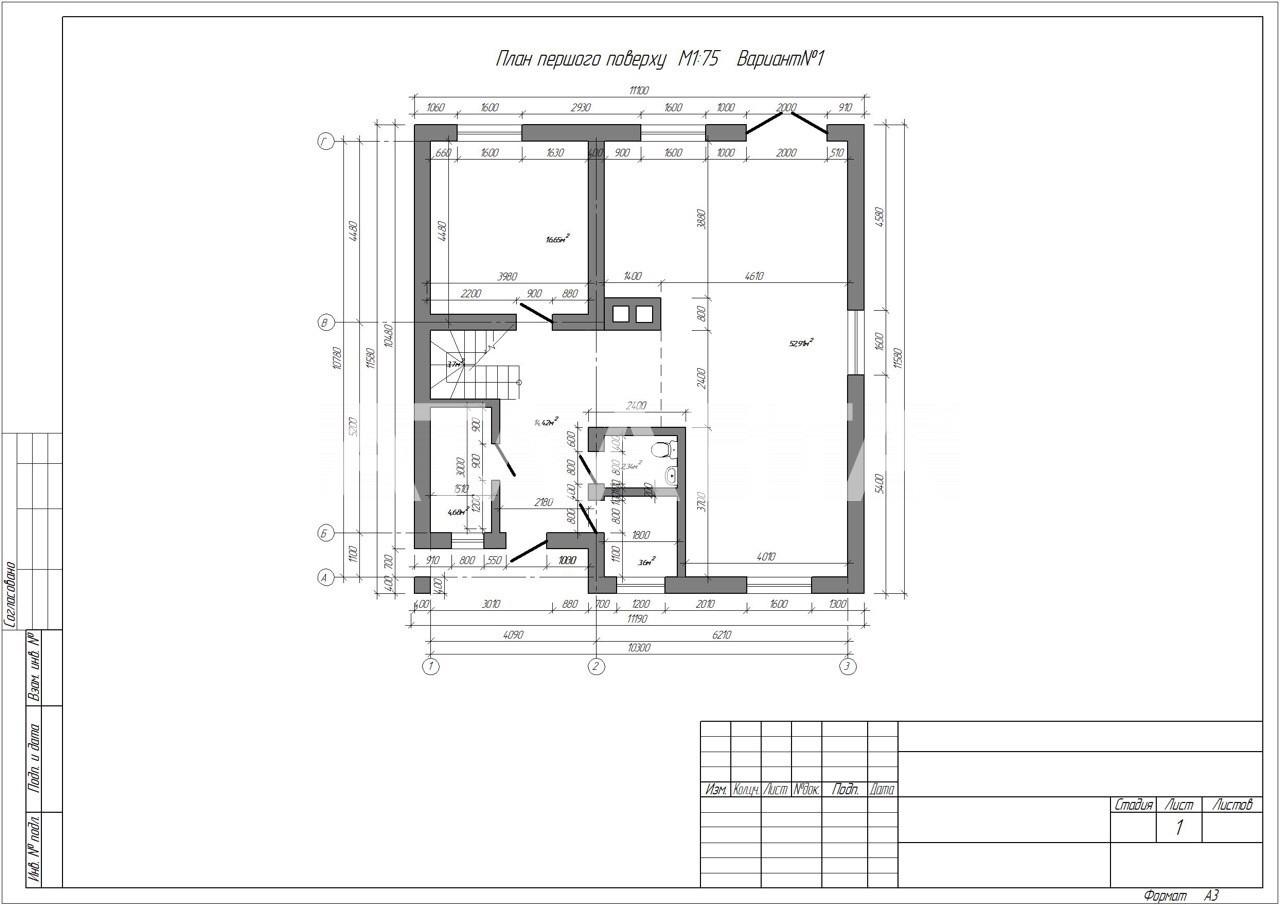 Продается Дом на ул. Морская — 85 000 у.е. (фото №7)
