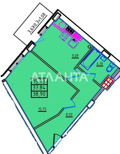 Продается 1-комнатная Квартира на ул. Люстдорфская Дор. (Черноморская Дор.) — 29 850 у.е. (фото №3)