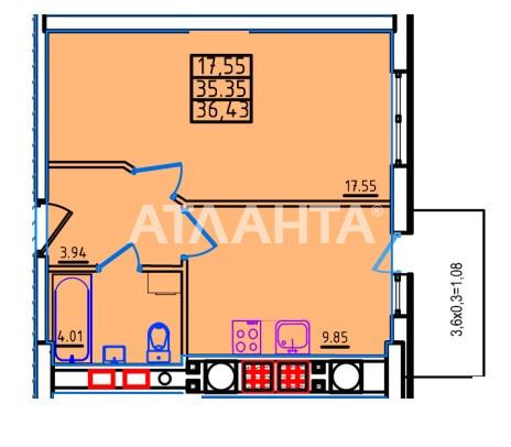 Продается 1-комнатная Квартира на ул. Люстдорфская Дор. (Черноморская Дор.) — 25 870 у.е. (фото №3)