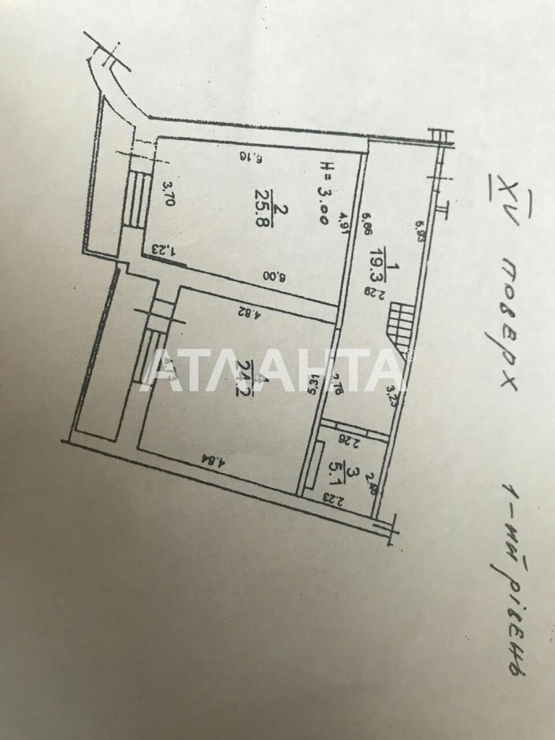 Продается Многоуровневая Квартира на ул. Левитана — 260 000 у.е. (фото №16)