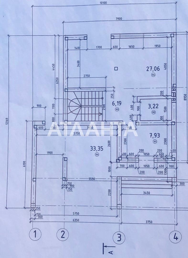Продается Земельный участок на ул. Массив №24 — 20 000 у.е. (фото №11)
