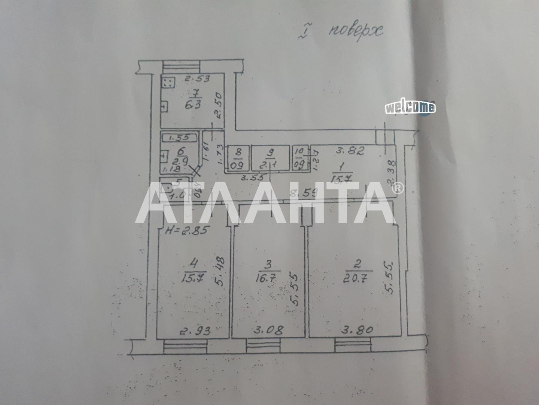 Продается 3-комнатная Квартира на ул. Шевченко Пр. — 150 000 у.е. (фото №9)