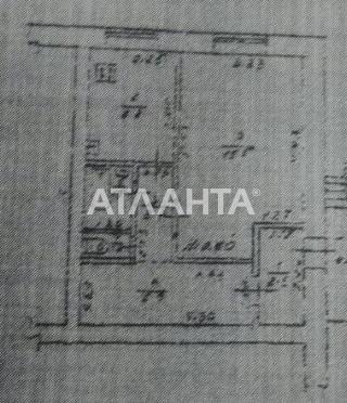 Продается 1-комнатная Квартира на ул. Франко Ивана — 35 500 у.е. (фото №10)