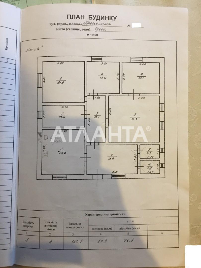 Продается Дом на ул. Проселочная — 137 000 у.е. (фото №10)
