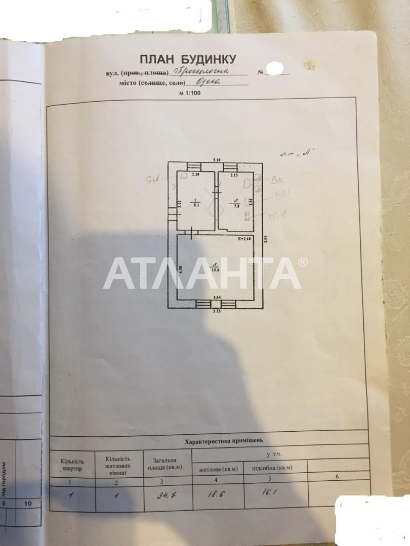 Продается Дом на ул. Проселочная — 137 000 у.е. (фото №11)