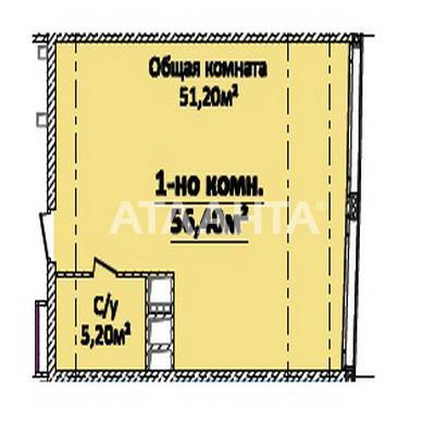 Продается 1-комнатная Квартира на ул. Новобереговая — 67 680 у.е.