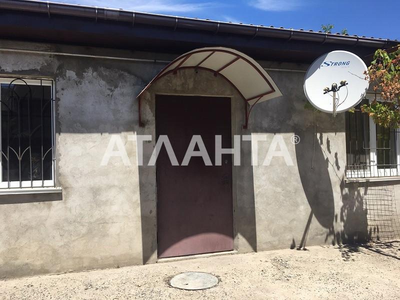 Продается Дом на ул. Сиреневый 2-Й Пер. — 120 000 у.е. (фото №2)