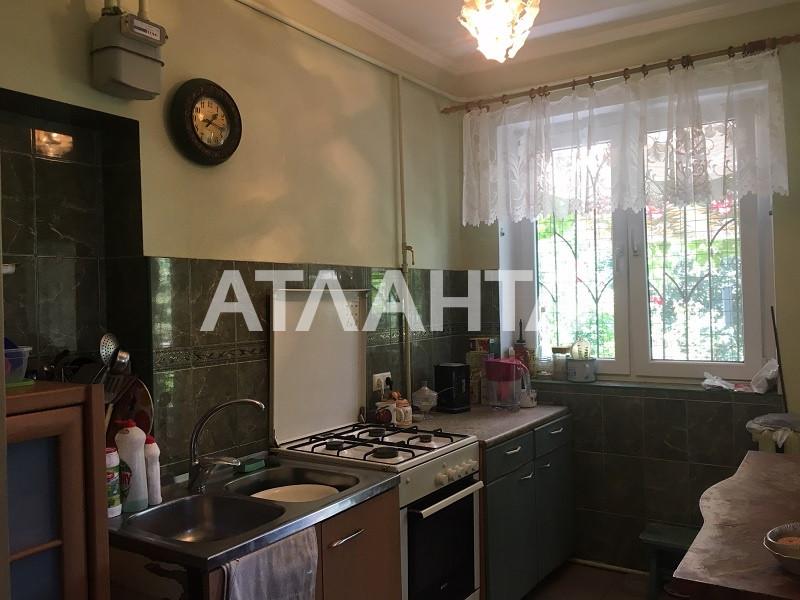 Продается Дом на ул. Сиреневый 2-Й Пер. — 120 000 у.е. (фото №6)