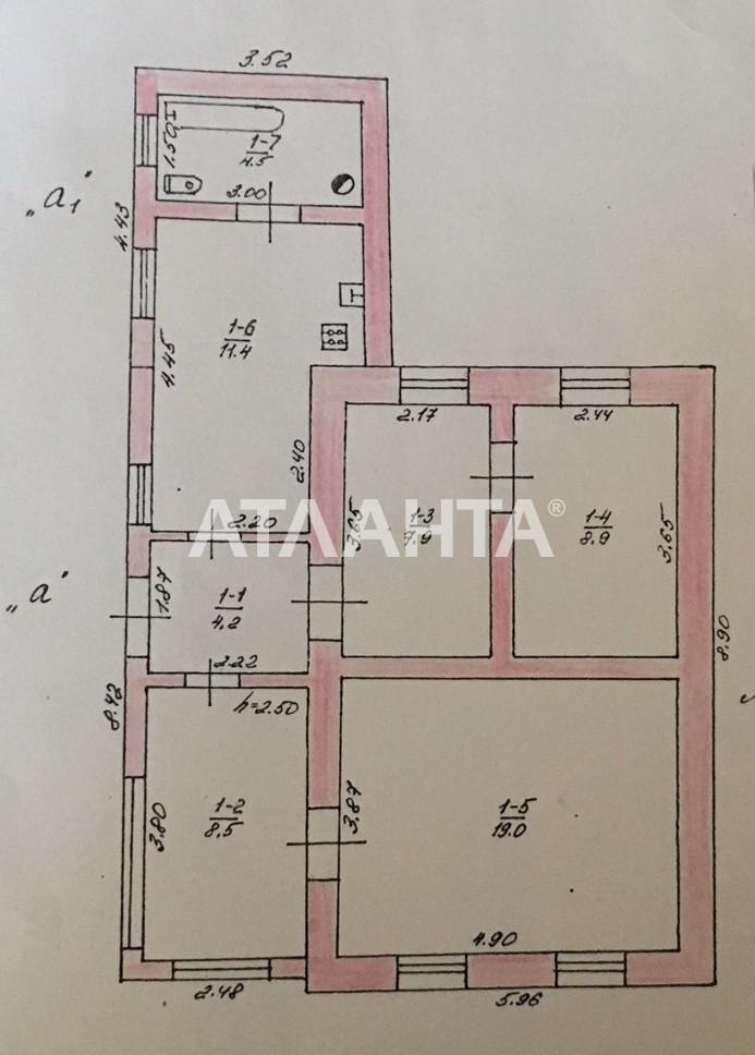 Продается Дом на ул. Сиреневый 2-Й Пер. — 120 000 у.е. (фото №12)