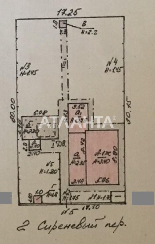 Продается Дом на ул. Сиреневый 2-Й Пер. — 120 000 у.е. (фото №13)