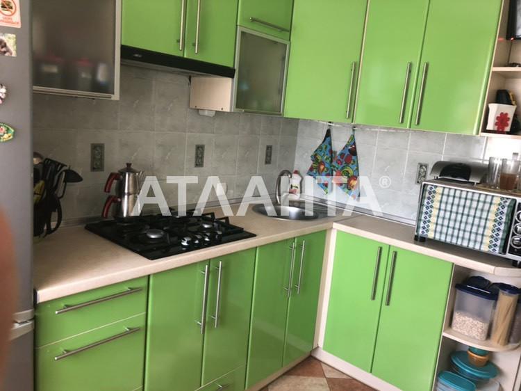 Продается 2-комнатная Квартира на ул. Мира Пр. (Ленина) — 46 000 у.е.