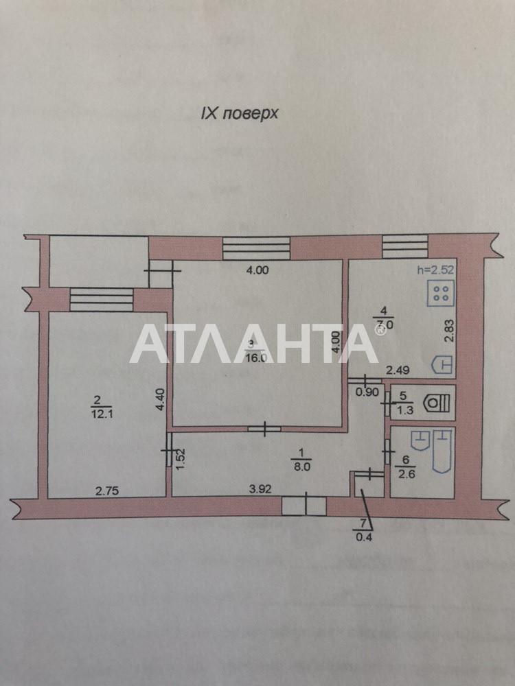 Продается 2-комнатная Квартира на ул. Мира Пр. (Ленина) — 46 000 у.е. (фото №15)