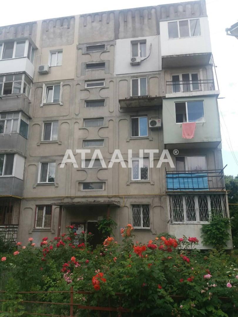 Продается 1-комнатная Квартира на ул. Маякская Дор. — 23 000 у.е. (фото №8)