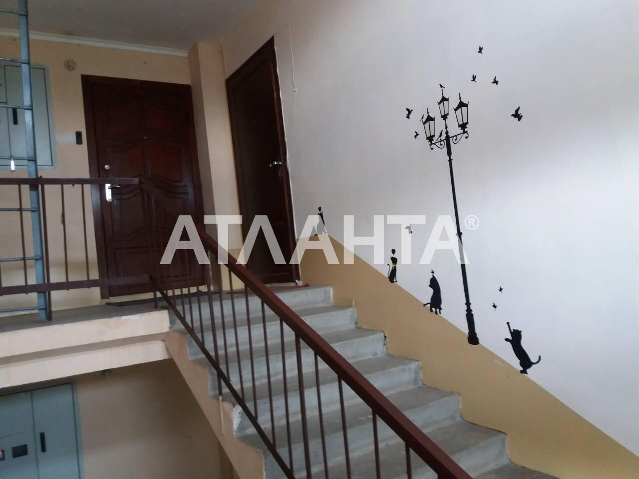 Продается 1-комнатная Квартира на ул. Маякская Дор. — 23 000 у.е. (фото №9)