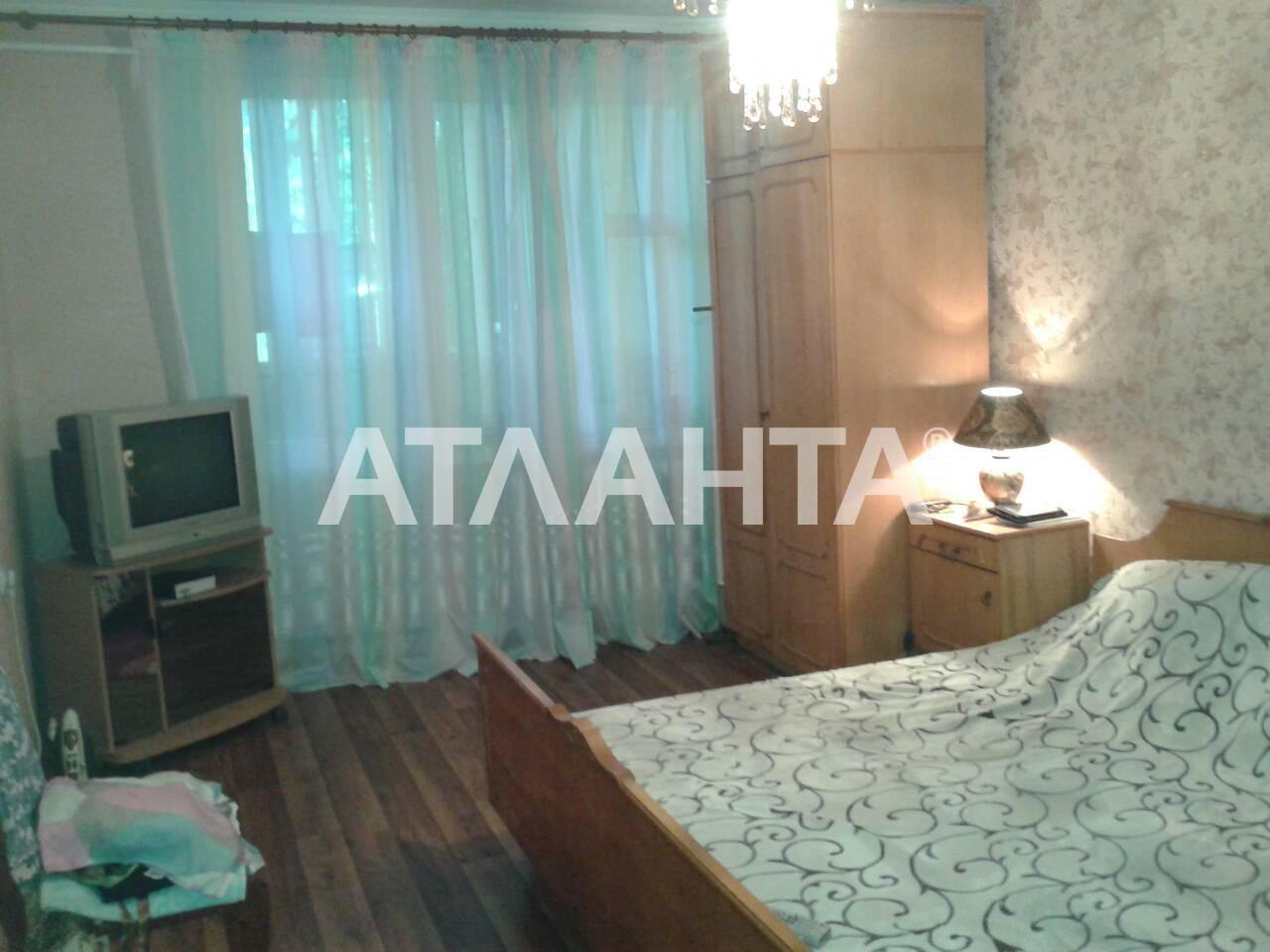 Продается 4-комнатная Квартира на ул. Мичурина — 35 000 у.е.