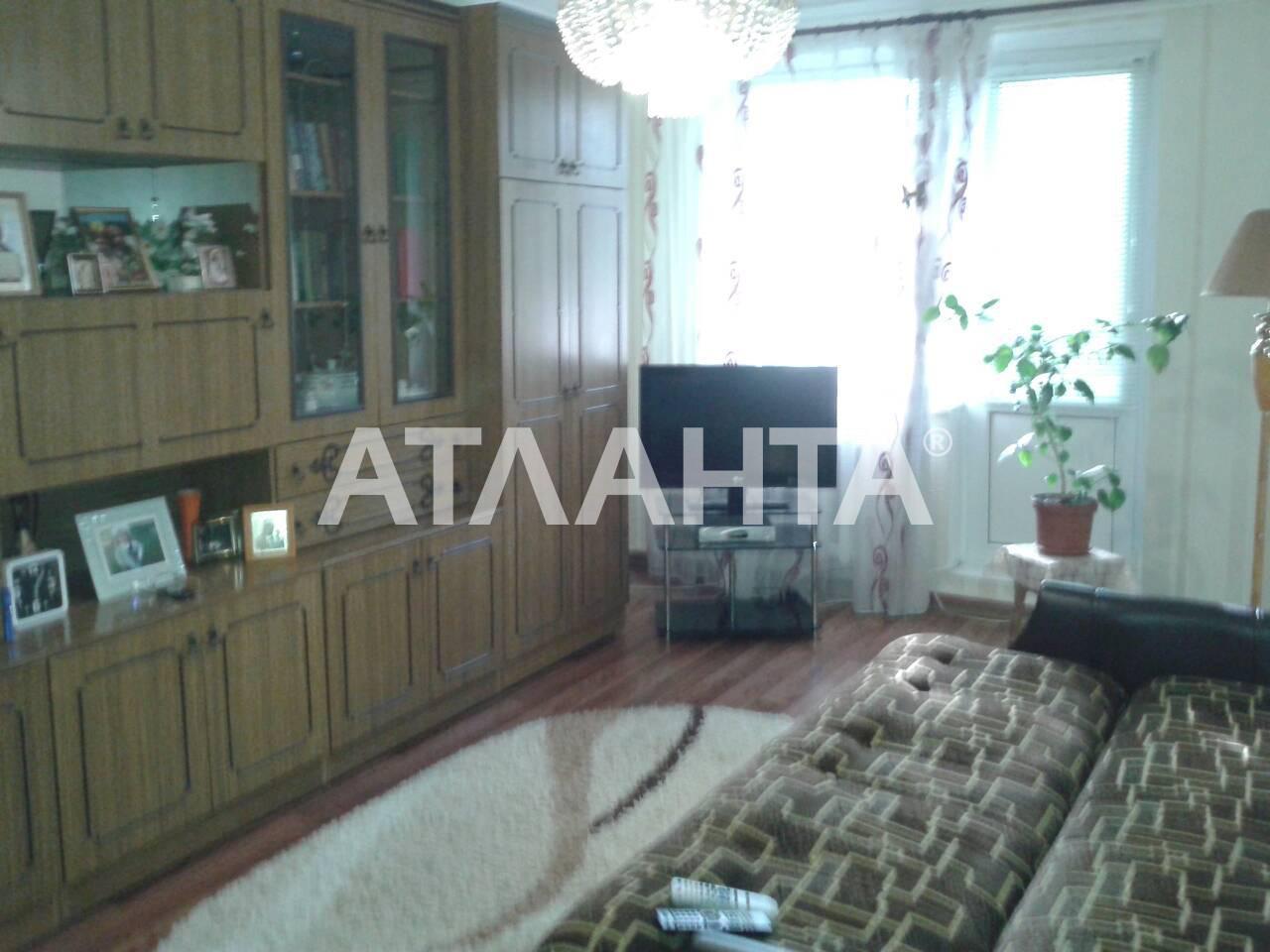Продается 4-комнатная Квартира на ул. Мичурина — 35 000 у.е. (фото №2)