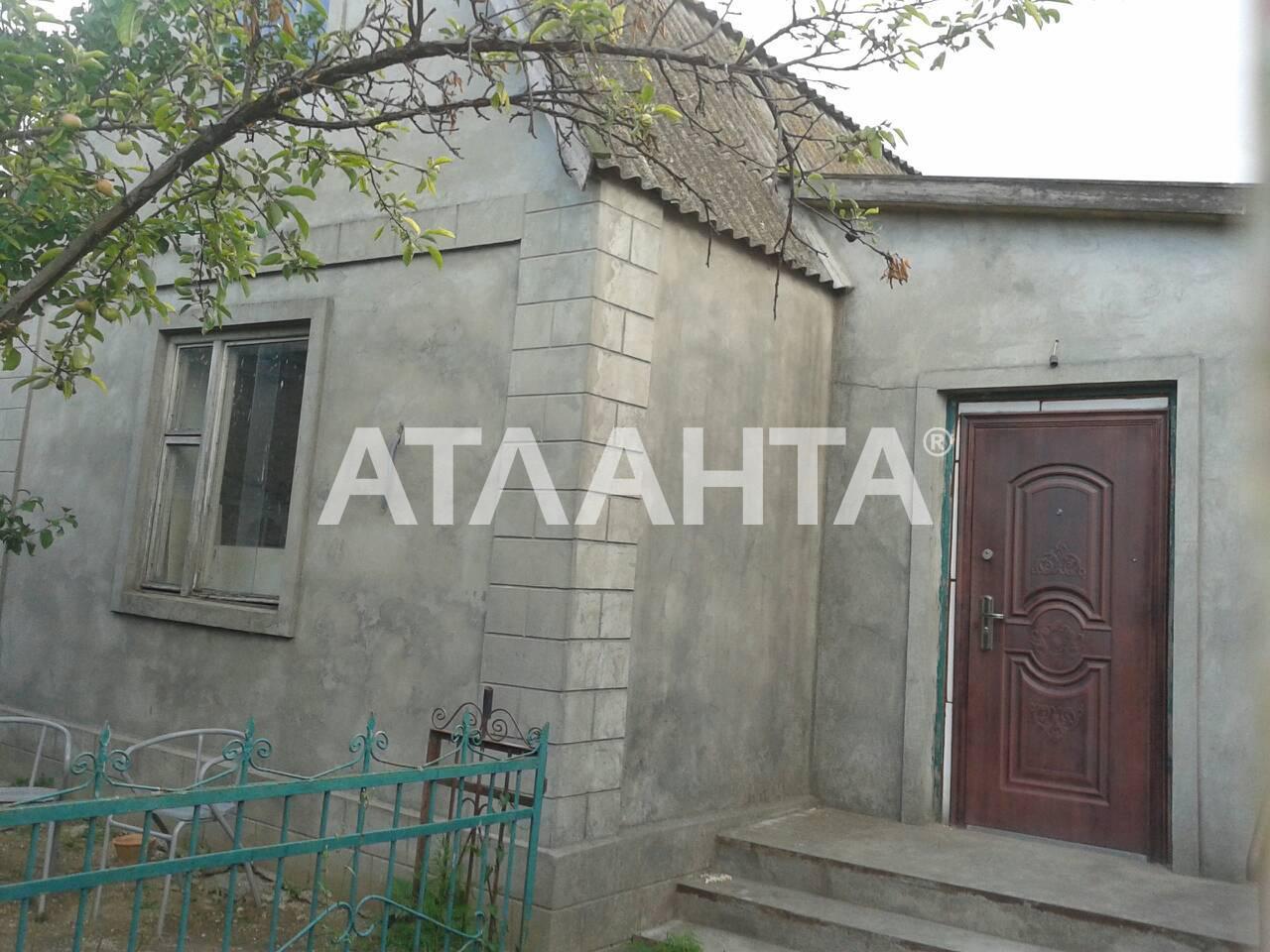 Продается Дом на ул. Киевская — 35 000 у.е. (фото №9)