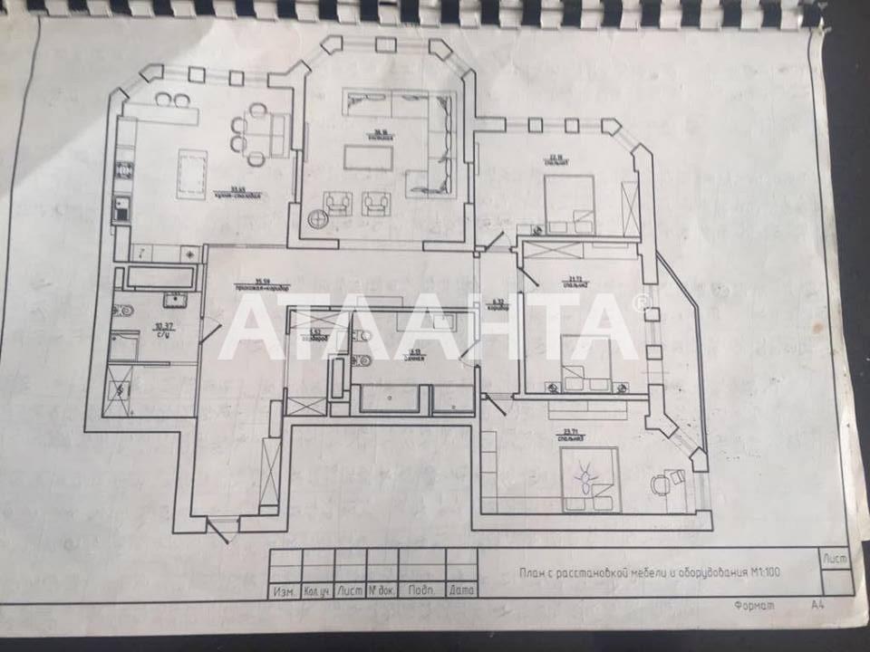 Продается 4-комнатная Квартира на ул. Генуэзская — 550 000 у.е. (фото №19)
