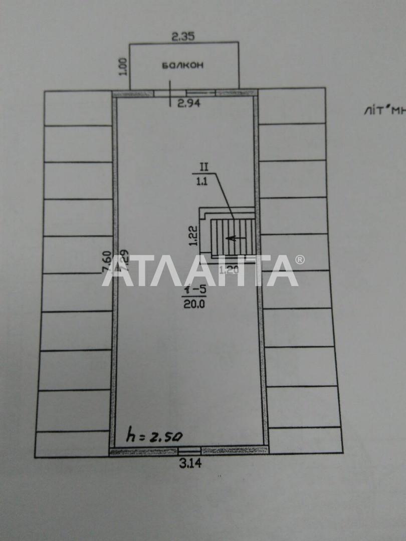 Продается Дача на ул. Медицинская — 10 500 у.е. (фото №11)