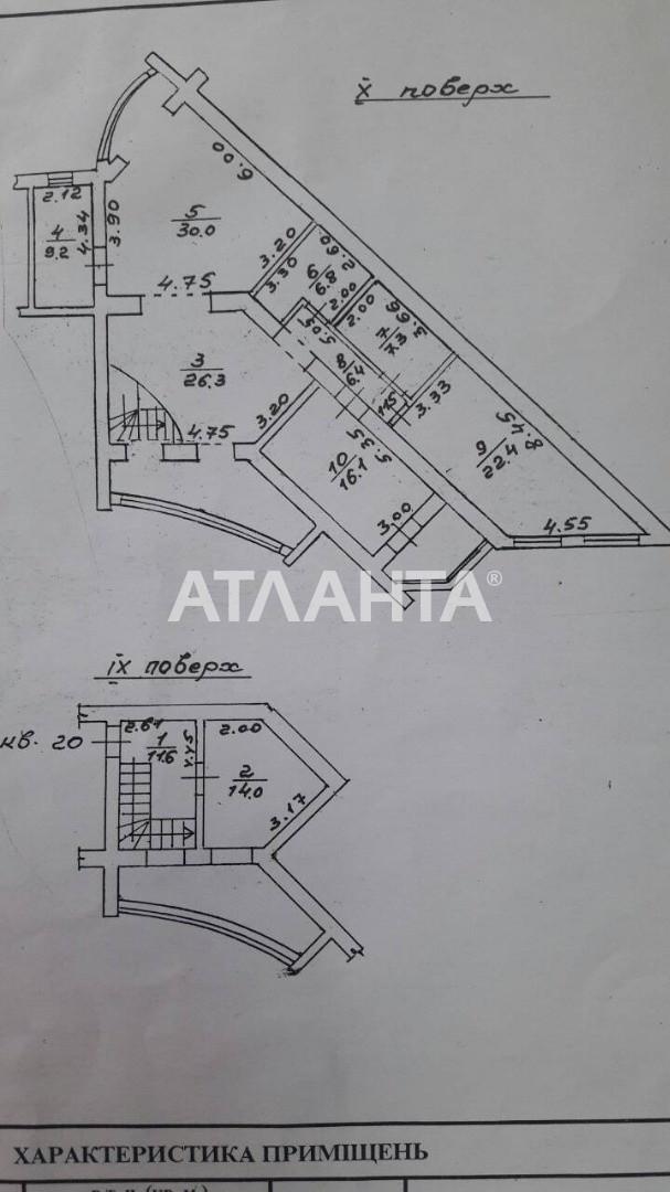Продается Многоуровневая Квартира на ул. Посмитного — 295 000 у.е. (фото №29)