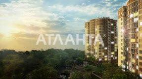 Продается Офис на ул. Бочарова Ген. — 54 500 у.е. (фото №2)