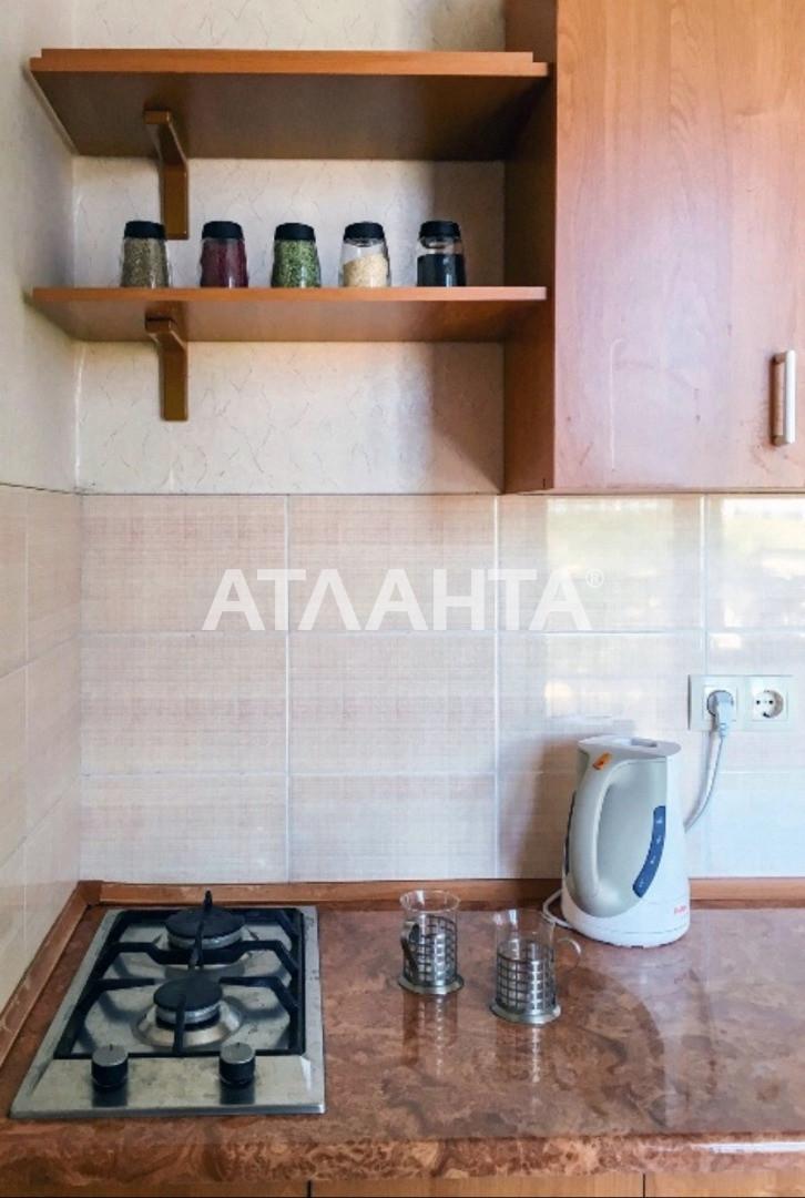 Продается 1-комнатная Квартира на ул. Проездная — 27 000 у.е. (фото №8)