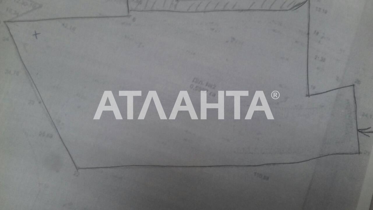 Продается Земельные угодия на ул. Ильичевская Дор. — 300 000 у.е. (фото №3)