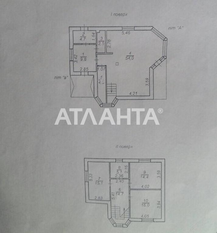 Продается Дом на ул. Звёздная (Зоряна) — 170 000 у.е. (фото №20)