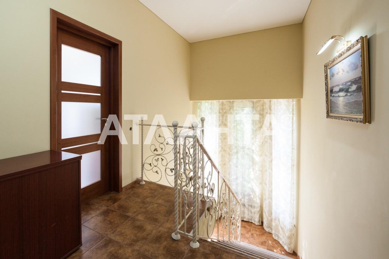 Продается Дом на ул. Звёздная (Зоряна) — 170 000 у.е. (фото №14)