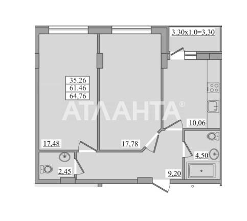 Продается 2-комнатная Квартира на ул. Ванный Пер. — 61 141 у.е. (фото №2)