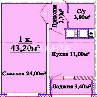 Продается 1-комнатная Квартира на ул. Толбухина — 36 720 у.е. (фото №2)