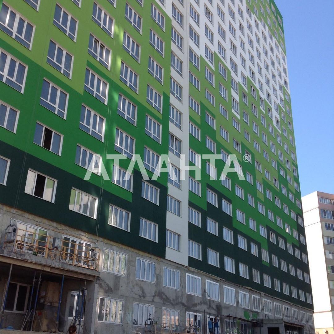Продается 1-комнатная Квартира на ул. Марсельская — 27 500 у.е.