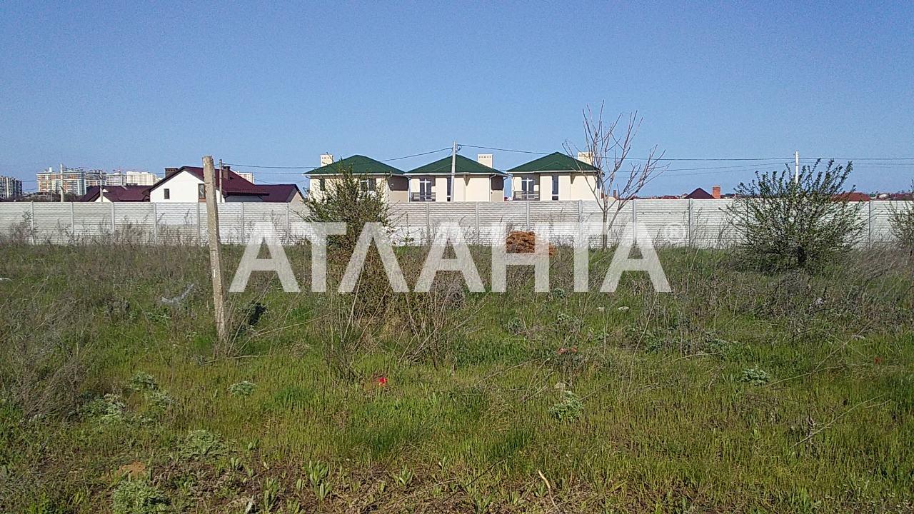 Продается Земельный участок на ул. Массив №15 — 30 500 у.е. (фото №4)