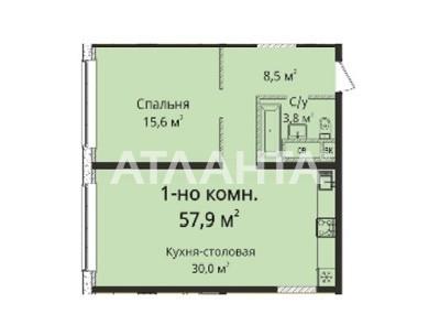 Продается 1-комнатная Квартира на ул. Гагаринское Плато — 52 000 у.е.