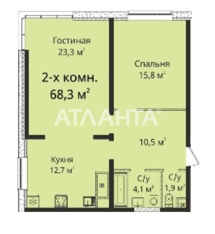 Продается 1-комнатная Квартира на ул. Гагаринское Плато — 60 000 у.е. (фото №3)