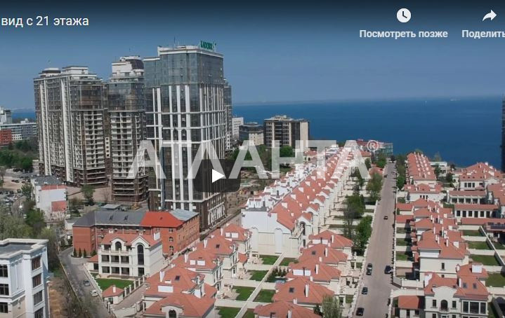 Продается 1-комнатная Квартира на ул. Гагаринское Плато — 60 000 у.е.