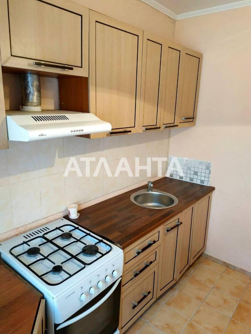 Продается 1-комнатная Квартира на ул. Луговая — 16 500 у.е.