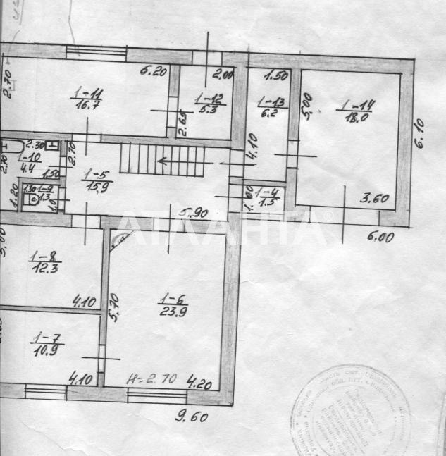 Продается Дом на ул. Паццера Александра — 53 000 у.е. (фото №26)