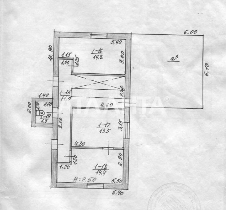 Продается Дом на ул. Паццера Александра — 53 000 у.е. (фото №27)