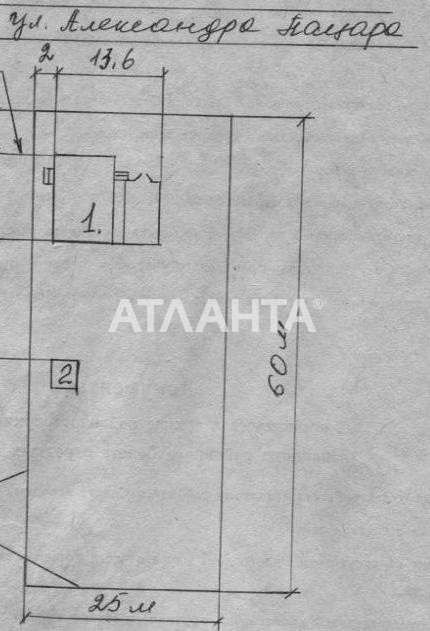 Продается Дом на ул. Паццера Александра — 53 000 у.е. (фото №29)