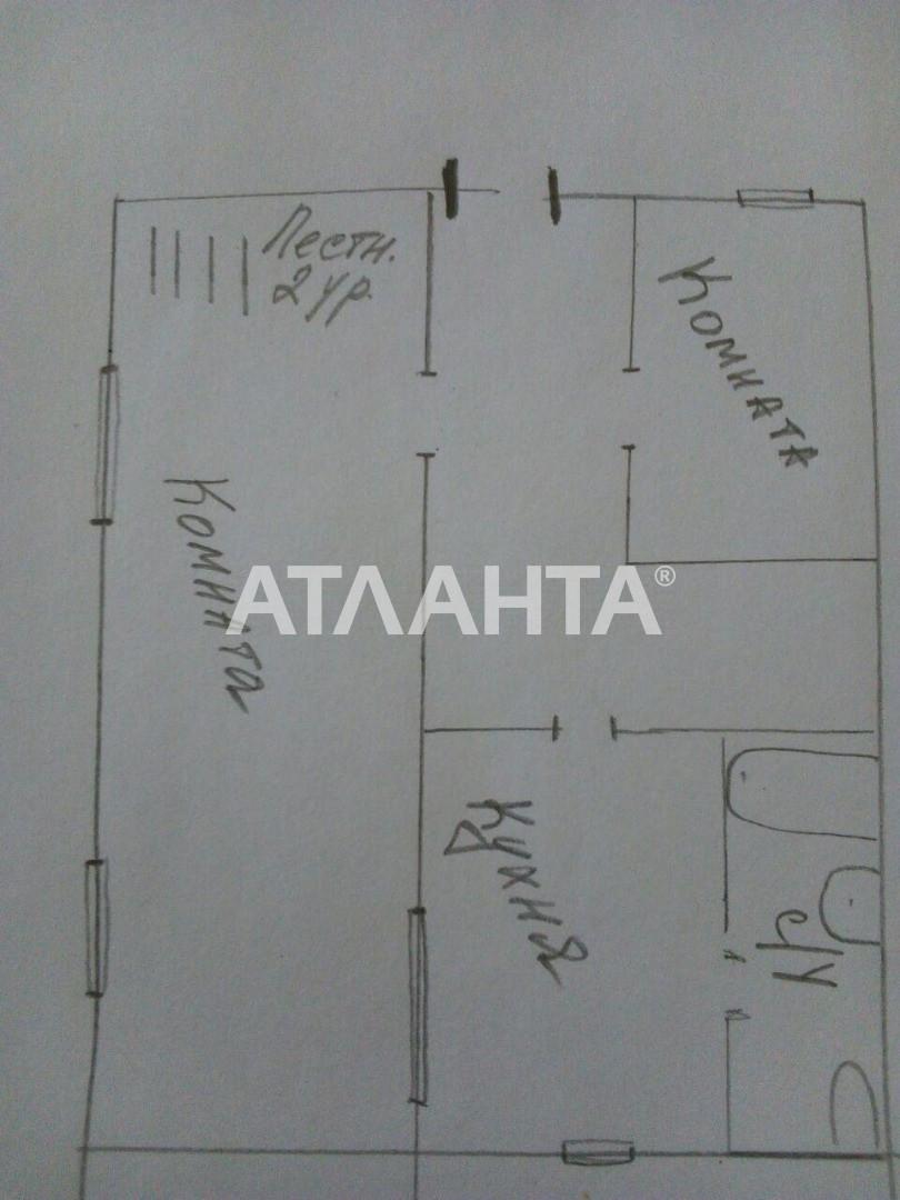 Продается 2-комнатная Квартира на ул. Жуковского — 38 000 у.е. (фото №10)