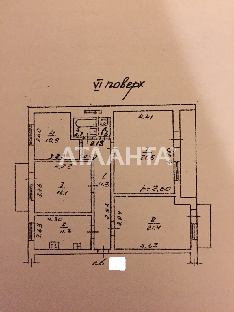 Продается 4-комнатная Квартира на ул. Солнечная — 125 000 у.е. (фото №5)