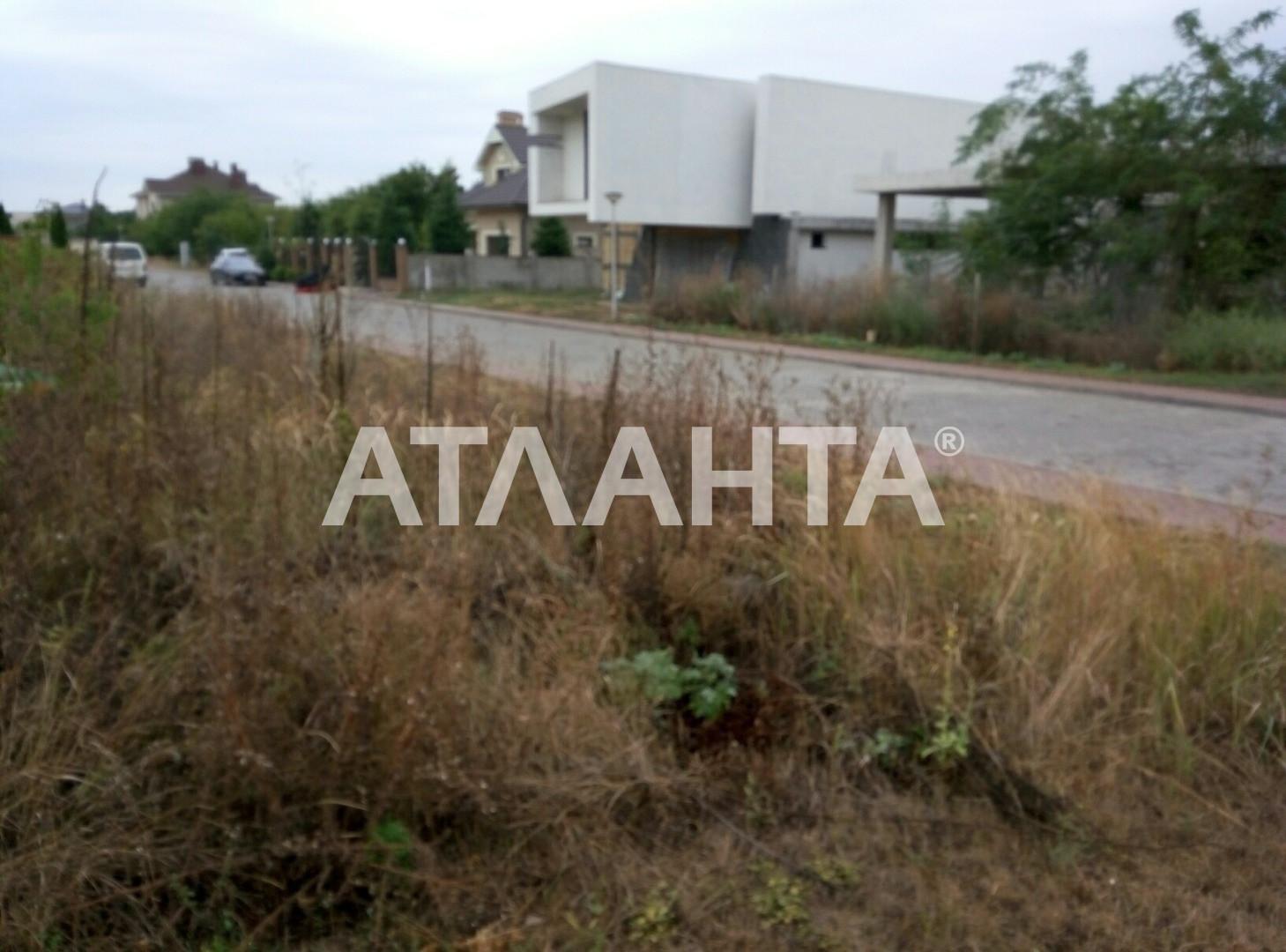 Продается Земельный участок на ул. Зеркальная — 120 000 у.е. (фото №2)