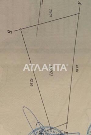 Продается Земельный участок на ул. Зеркальная — 120 000 у.е. (фото №7)