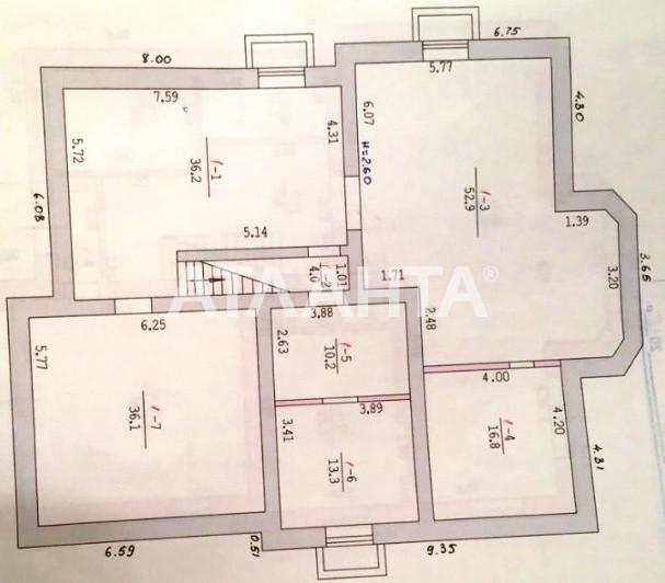 Продается Дом на ул. Дальняя — 340 000 у.е. (фото №9)